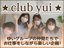 clubyui